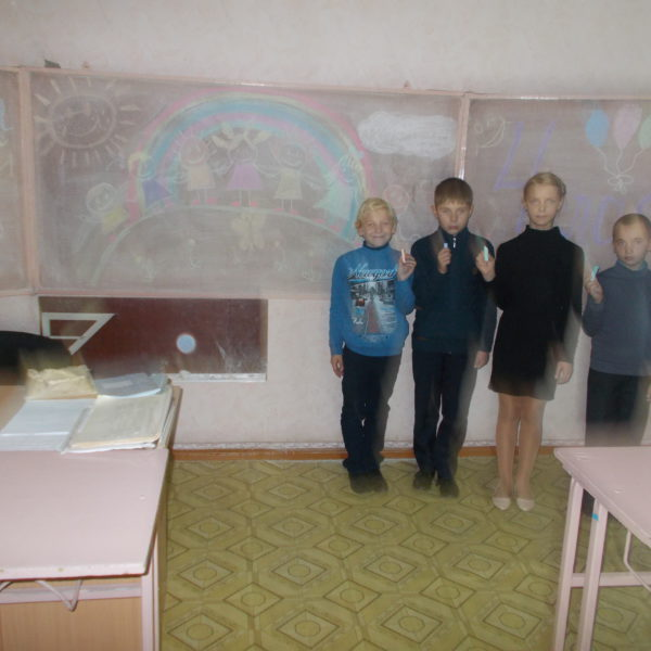 Калинівська ЗОШ І-ІІ ступенів, селище Калинівка, Бахмутського району, Донецької області