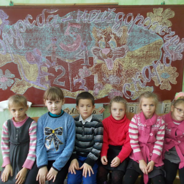 Калинівська ЗОШ І-ІІ ступенів, селище Калинівка, Бахмутського району Донецької області