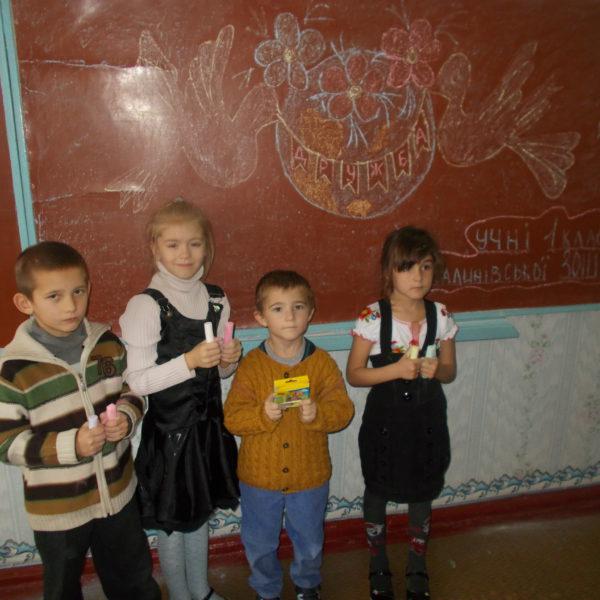 Калінінська ЗОШ І-ІІ ступенів, селище Калинівка, Бахмутського району, Донецької області, 1 клас