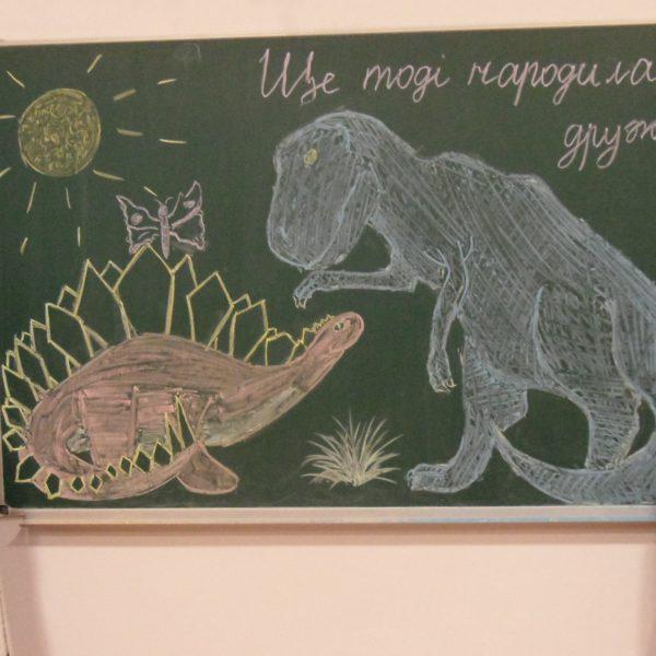 НВК№1_смт.Хорошів_Житомирська обл_9-А