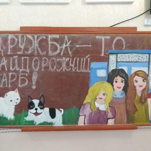 гімназія№9_м.Мелітополь_7Б