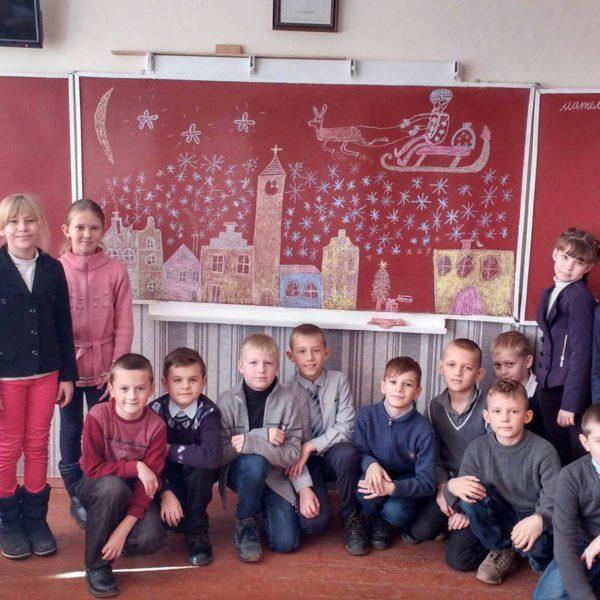 КЗ Високопільська ЗОШ. смт Високопілля 4-б клас