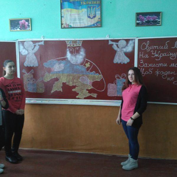 КЗ Високопільська ЗОШ. смт Високопілля.Верещагіна І.Г. 10 клас