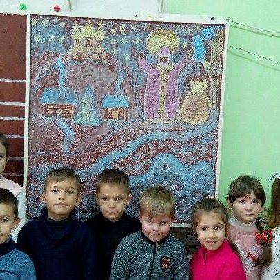 КЗ Високопільська ЗОШ. смт Високопілля. 1а клас