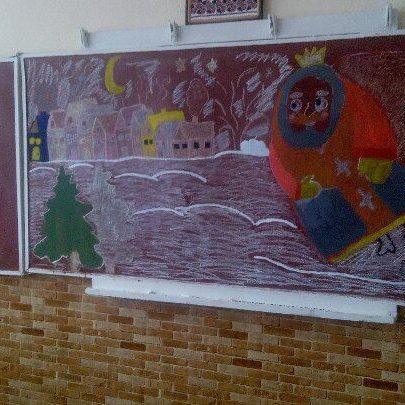 КЗ Високопільська ЗОШ. смт Високопілля. 7 клас