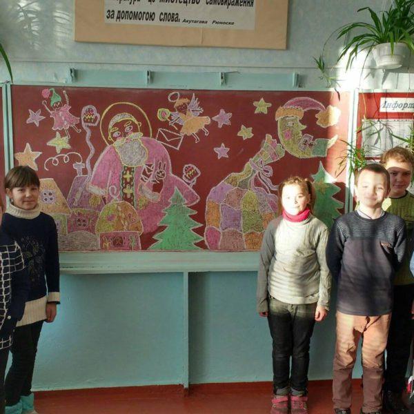 КЗ Високопільська ЗОШ. смт Високопілля.5-б клас