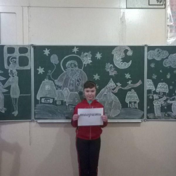 Мигалівецька ЗОШ, 7 клас