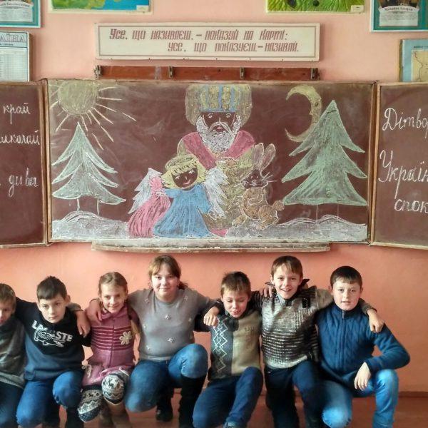 НВК_с.Вікняни_5кл