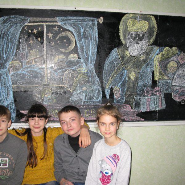 м. Кривий Ріг ЗОШ №52