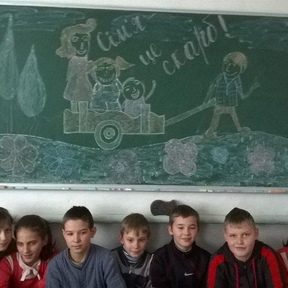 Вичівська ЗОШ_Рівненська обл, Зарічненський р-н, 6 клас