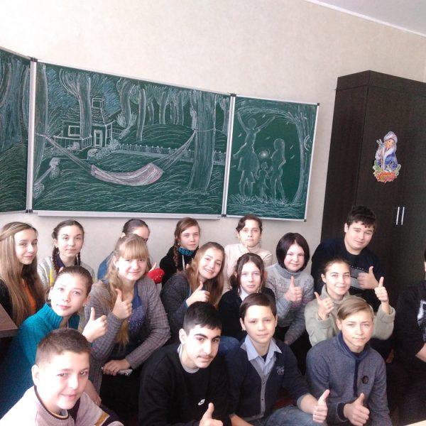 ЗОШ№26_м.Лисичанськ_1А