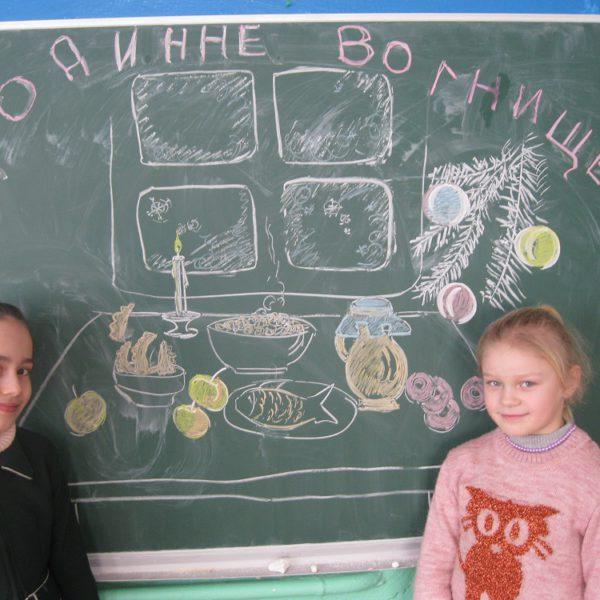 ЗОШ_с.Владиславівка_3 клас
