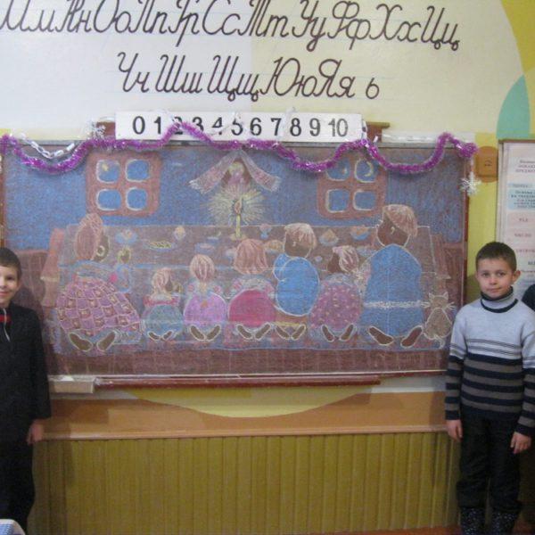 ЗОШ_с.Владиславівка_4 клас