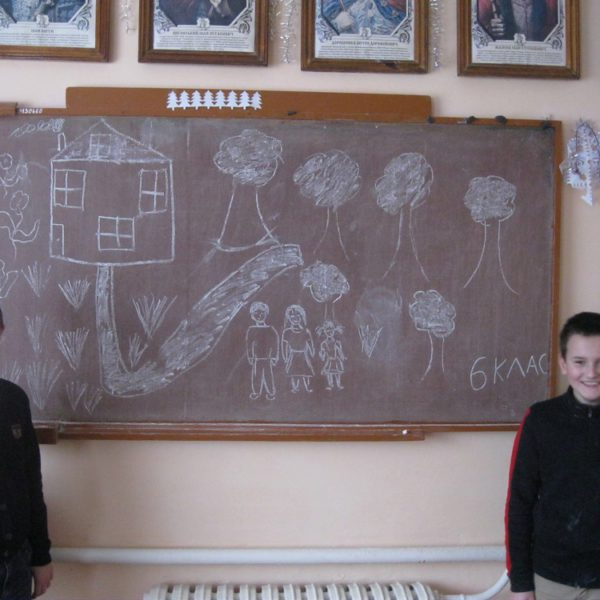 ЗОШ_с.Владиславівка_6 клас
