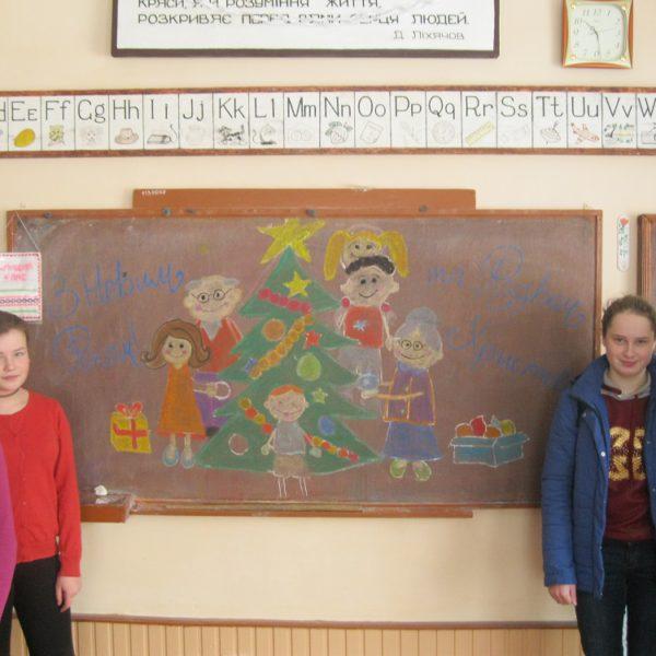 ЗОШ_с.Владиславівка_8 клас