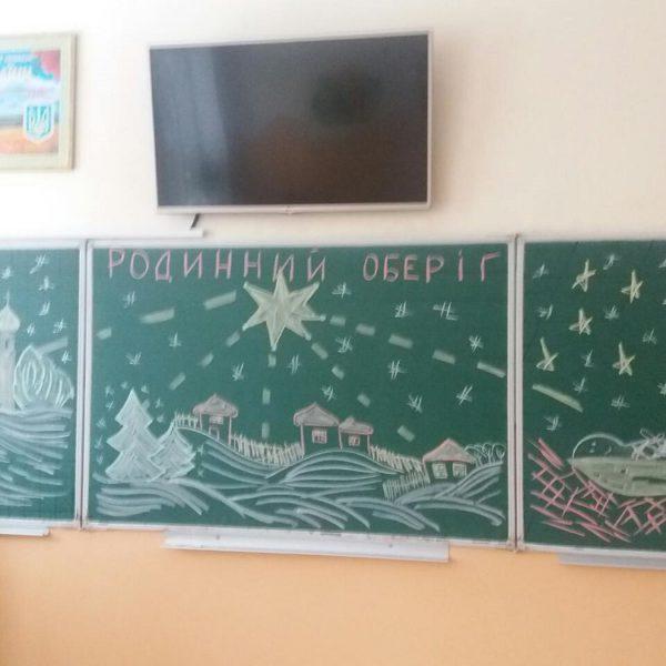ЛСШ _ ст №4_м.Львів_2 Б