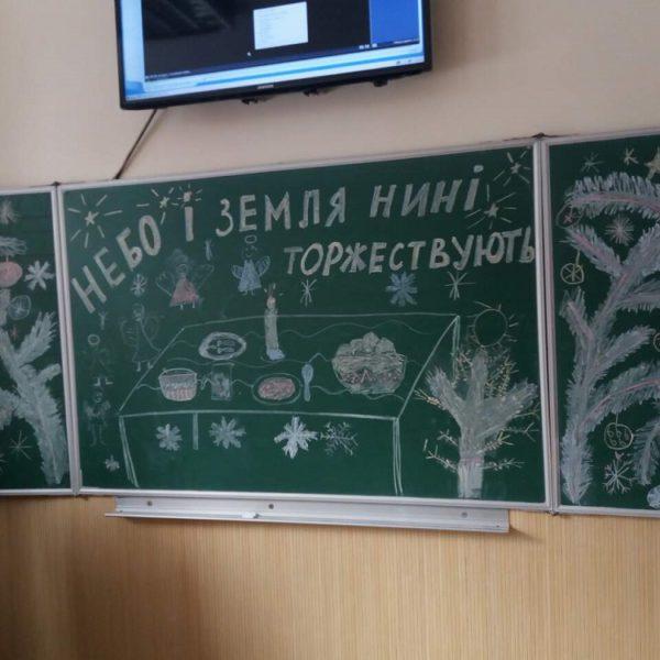 ЛСШ _ ст №4_м.Львів_3В