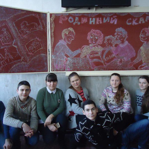 НВК№1_с.Старокозаче_10Б