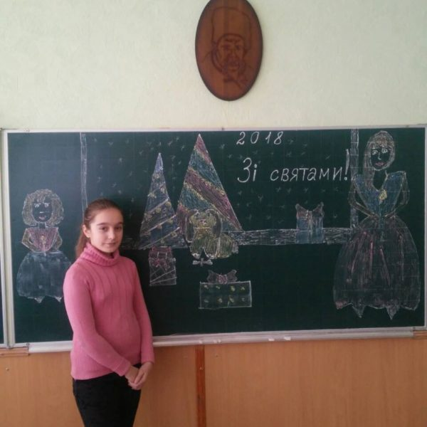 НВК №26 Зорецвіт Кіровоградської міської ради