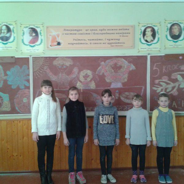 НВК_ с. Залісці_5_клас