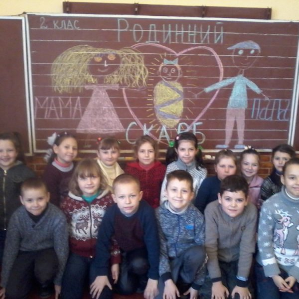 Новополтавська ЗОШ_с_Новополтавка_2_клас