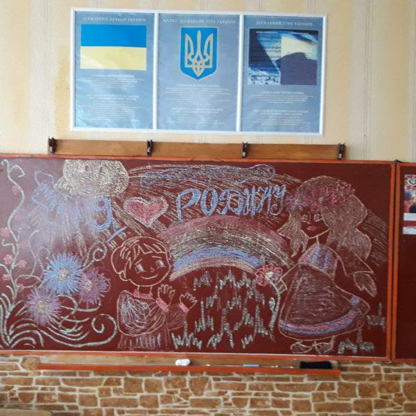 Новополтавська ЗОШ_с_Новополтавка_7_клас