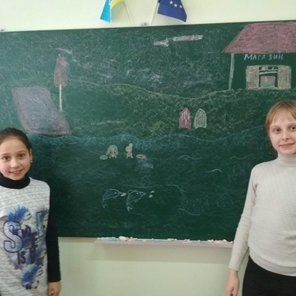 Ходоровецька ЗОШ 4кл_1