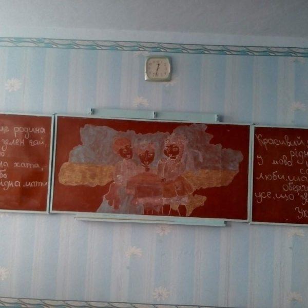 Привільненська ЗОШ, с.Привільне, Баштанський р.н, Миколаївська обл