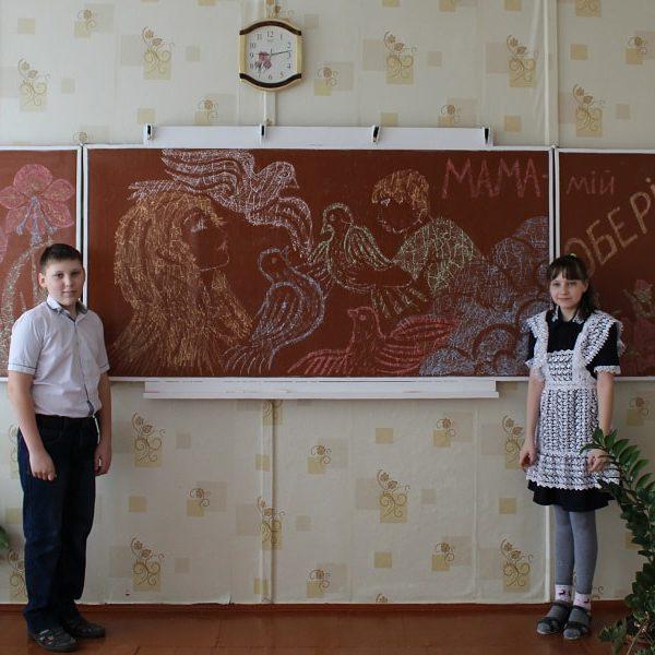 Володимирівська_ЗОШ_с.Володимирівка_ 6кл