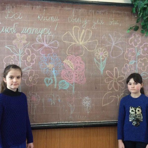 Врадіївська районна гімназія 5 кл