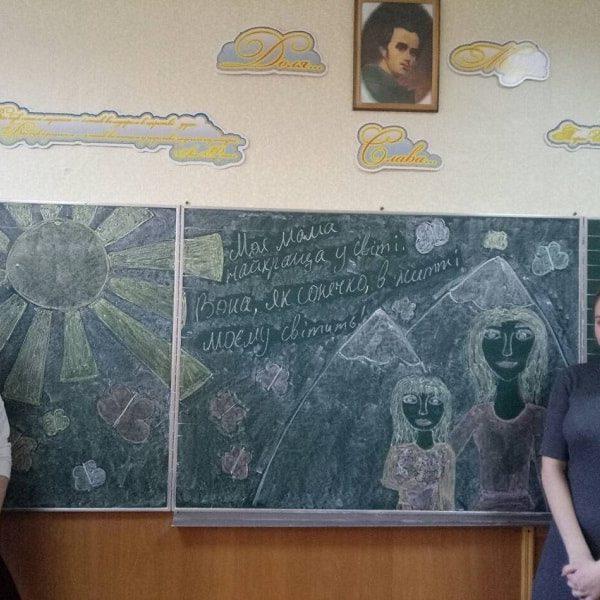 ЗОШ№44_м.Одеса_7А