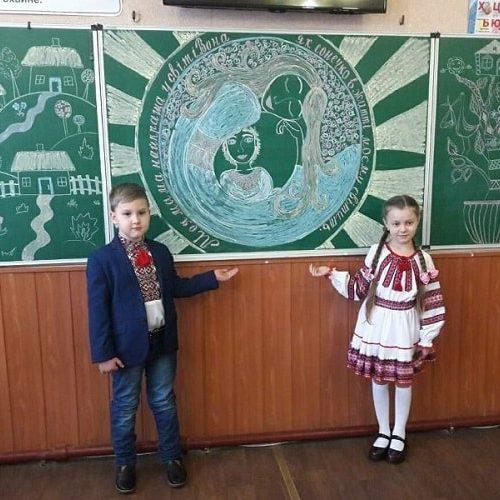ЗОШ №7 м. Новогродівка