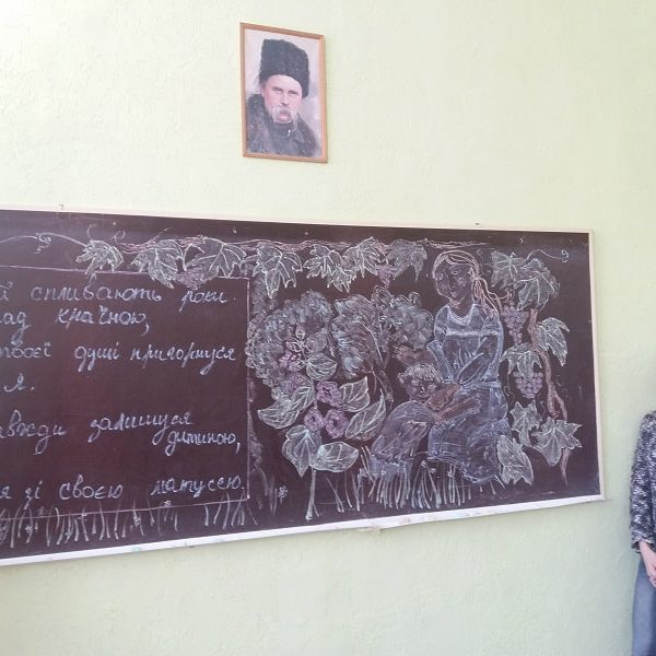 КЗШ №93, 11-А клас, м. Кривий Ріг