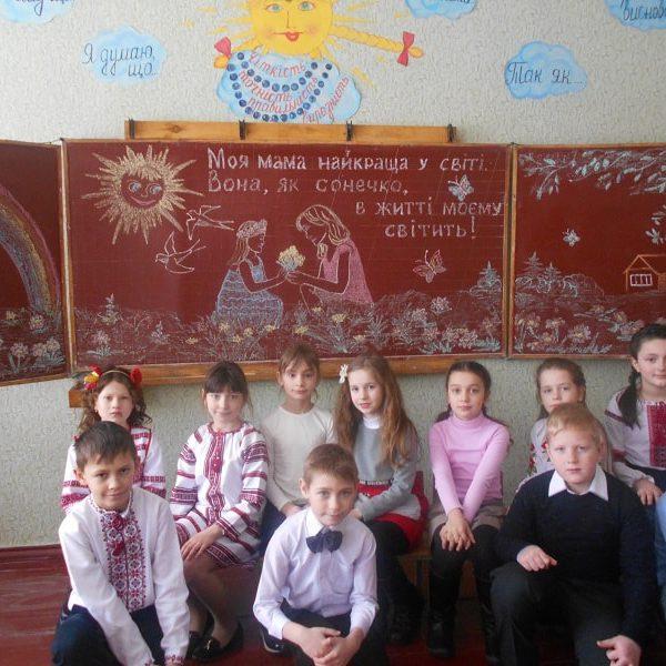 КЗ Малопавлівська ЗОШ І-ІІІ ступенів Комишанської сільської ради 3 клас