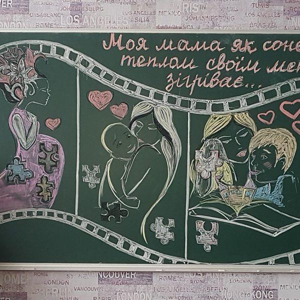 КНВК №128_м.Кривий Ріг_7-А