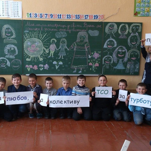 Лигівський НВК_с. Лигівка_4 клас