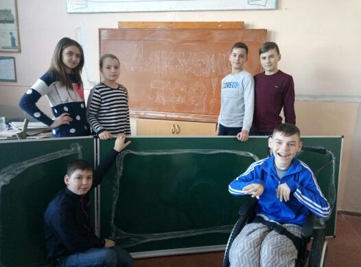 Хмельницька школа № 8 отримала нову крейдову дошку