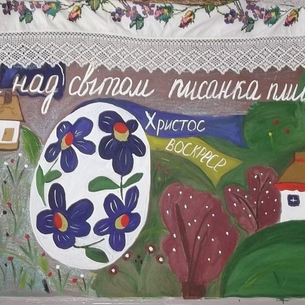Дерезуватський НВК 2кл.