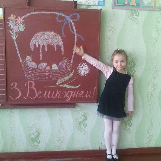 ЗОШN2_м.Селидове_1В