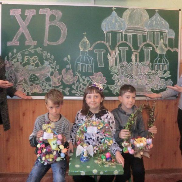 Новогродівський ЗЗСО І-ІІІ ст. №7. 4-А клас