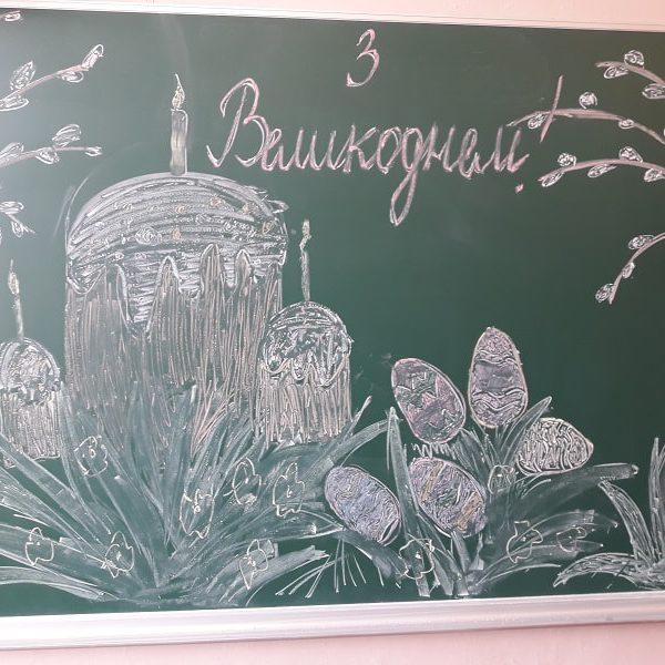 СЗШ#2_м.Новомосковськ_2Б