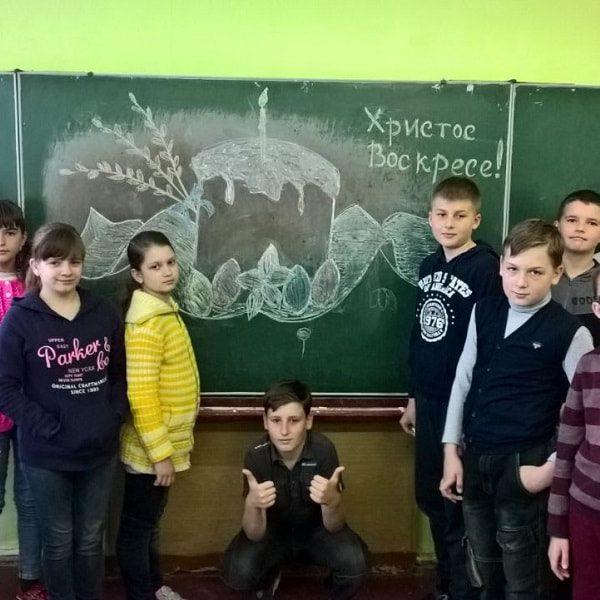 Школа № 44 м. Кривий Ріг 5 клас