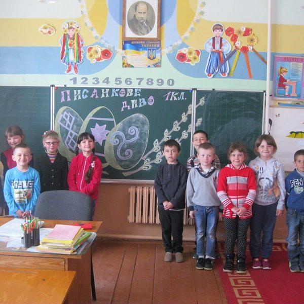 1 клас Владиславівська ЗОШ І-ІІ ст