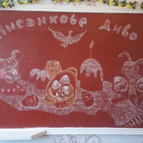 3 клас Олександро-Калинівська ЗОШ І-ІІІ ст. Донецька область