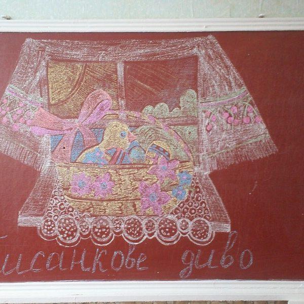 5 клас Олександро-Калинівська ЗОШ І-ІІІ ст. Донецька область