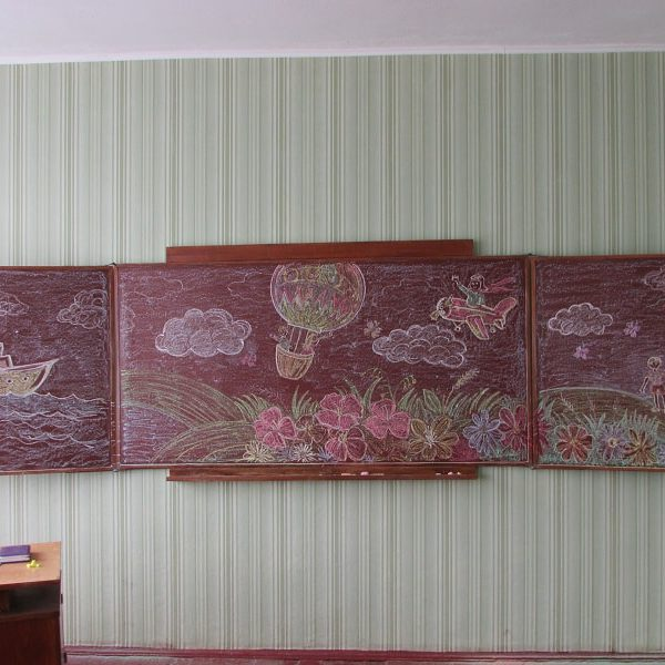 Миролюбівська ЗШ І-ІІ ст.Хмелівського НВО