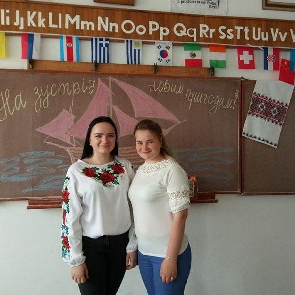 11_Стоянівська ЗОШ Львівська область